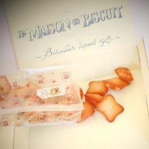 La Maison du Biscuit-Petits-fours-financiers-cotentin-normandie